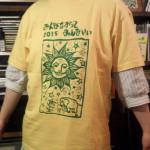 2015Tシャツオモテ