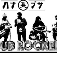 DUB-Rockers