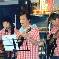山内雄喜とザ・パイナップルシュガー・ハワイアンバンド